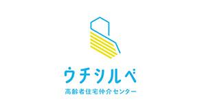 松山高齢者住宅の紹介