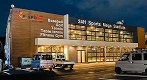 松山24時間フィットネス&スポーツジム
